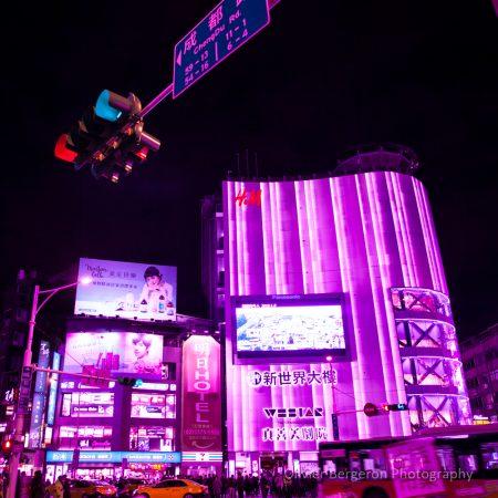 taipei - incandescence - city - urban - cityscape Taiwan